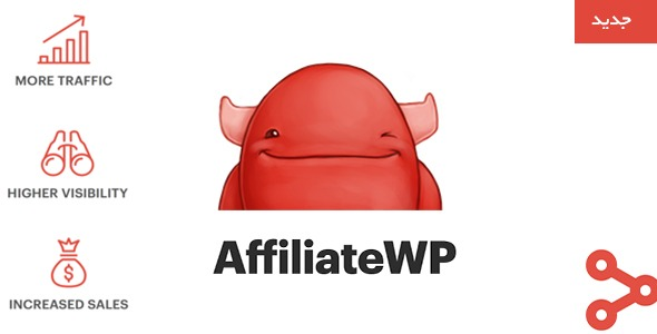 AffiliateWP + Pro Add-ons