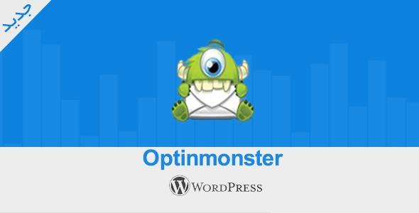 OptinMonster Email Marketing Services WordPress Plugin