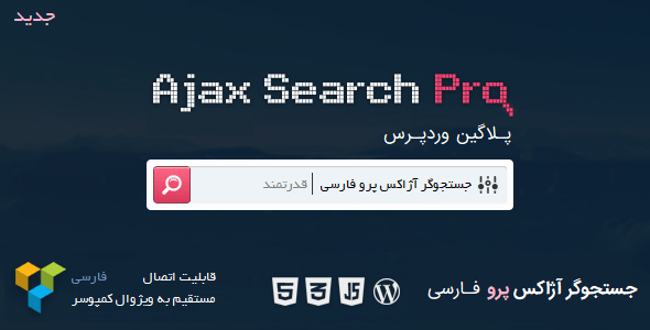 Ajax-search