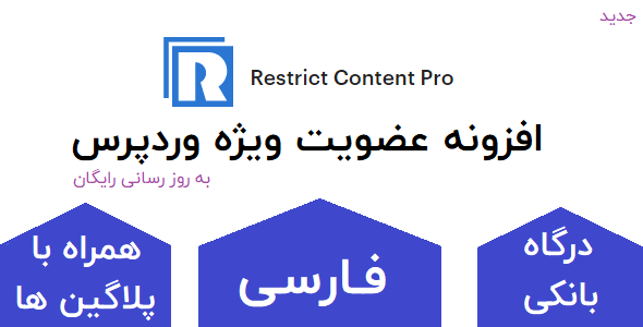 Restrict Content Pro + Addons Pack