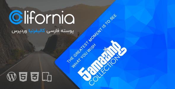 California – Multipurpose WordPress Theme