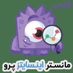 MonsterInsights-Pro-logo
